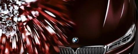2018款BMW 7系 独揽风华 为您而来-图14