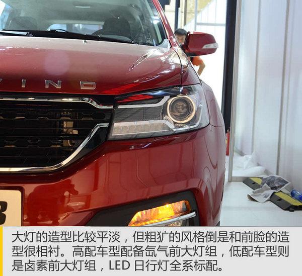 身材魁梧的全能壮汉 陆风X8广州车展实拍-图5