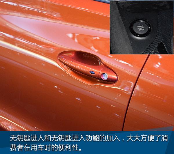 这只老虎长得凶 全新瑞虎5上海车展实拍-图6