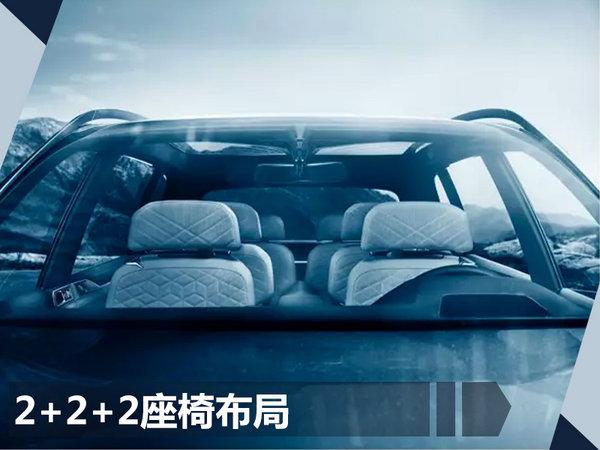 宝马X7量产车明年4月中国首秀 搭载三种动力-图6