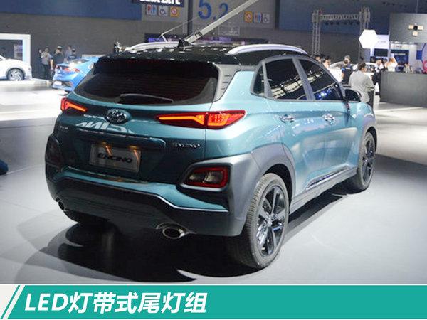 北京现代ENCINO新SUV已投产 百公里加速7.7s-图3