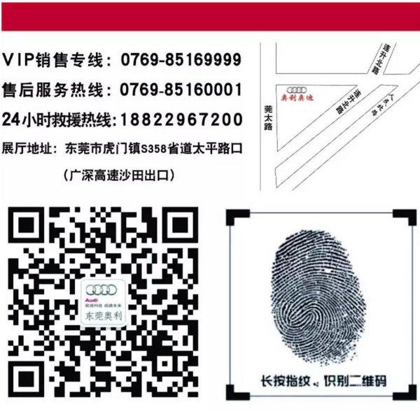 虎门奥利奥迪抢滩登陆—全场奖不停-图5