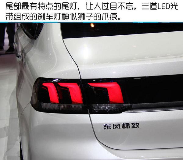 2016年北京国际车展 东风标致新308实拍-图10