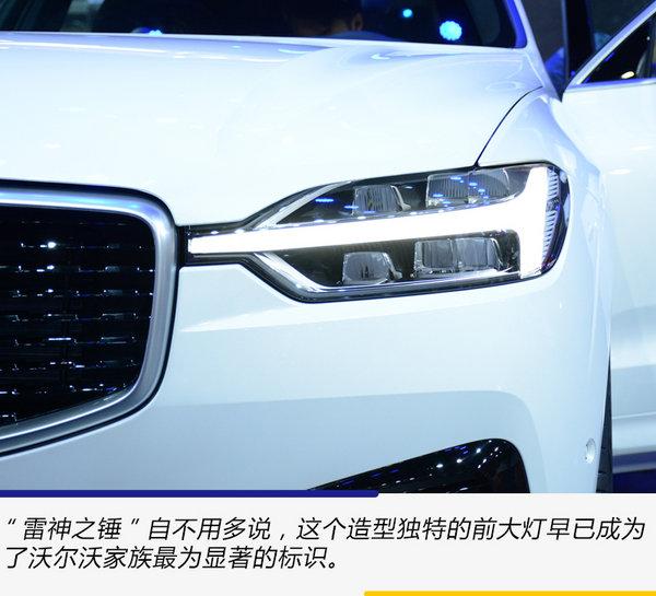 颜值豪华感皆提升 广州车展实拍国产全新沃尔沃XC60插电混动版-图4