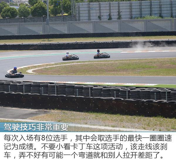 奔驰C级挑战赛 家用车也有狂野暴躁的一面-图11