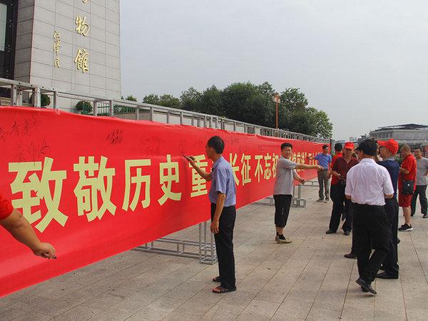 网上车市助力中国最强车重走长征路  见证中国品牌汽车崛起-图5