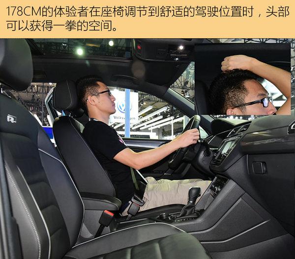 '这不是大迈X7' 全新一代Tiguan车展实拍-图9