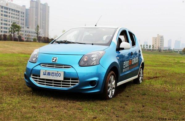 纯电动汽车,并致力于打造成一款国民智能纯电动车.云   纯电高清图片