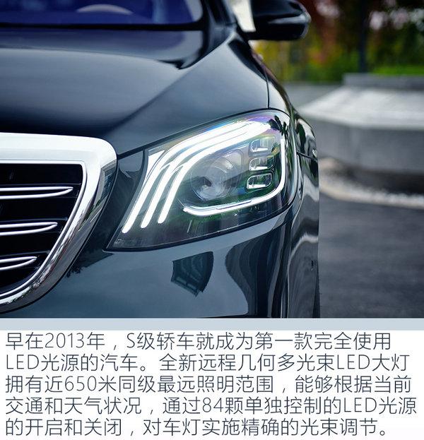 进入弯道请放开方向盘 新一代奔驰S级智能驾驶体验-图4