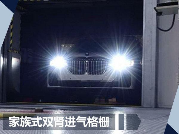 宝马X7全尺寸SUV量产版 外观前卫-图2