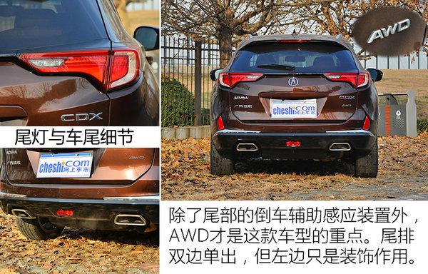 高级本田黑·科技 广汽讴歌CDX四驱版试驾-图6