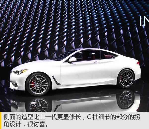 天际线的传承 广州车展英菲尼迪Q60实拍-图8