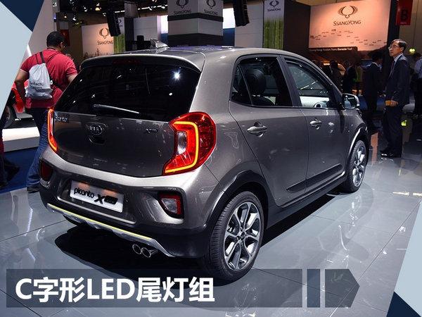 起亚将在华推全新微型跨界车 不到五万就能买?-图4