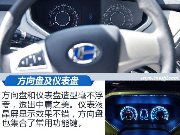 """""""出去走走"""" 北汽昌河M70茶马古道花式测车-图19"""