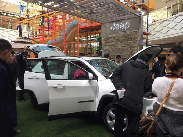 全新Jeep指南者宁夏上市 售15.98万元起-图7