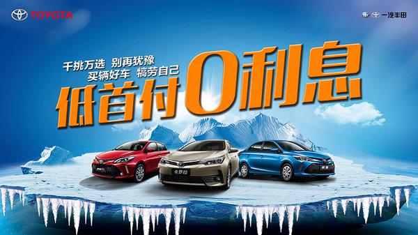 西安奥迪A4L现车报价 丰田皇冠优惠2万元-图1