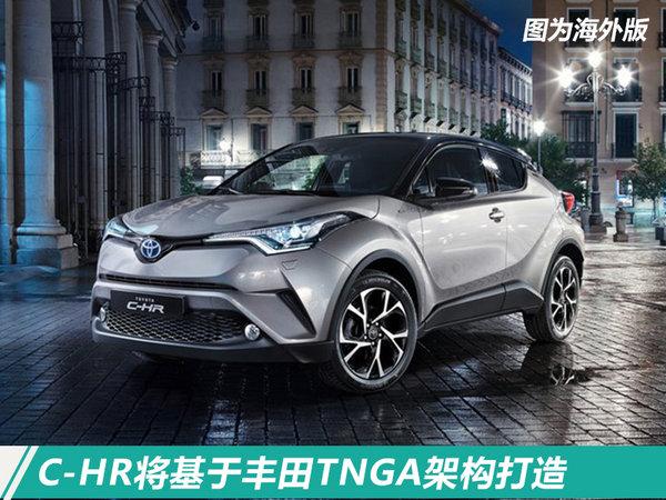 广汽丰田2017年销量突破44万辆 将推全新小SUV-图8