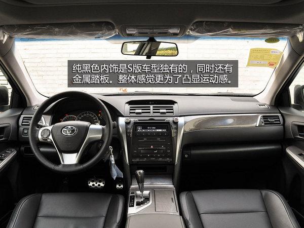 丰田凯美瑞的空调结构图