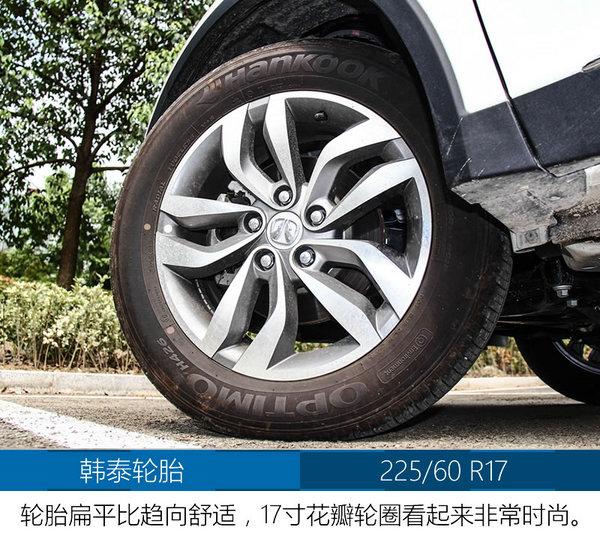 8万块也能买全尺寸SUV 北汽威旺S50试驾-图6