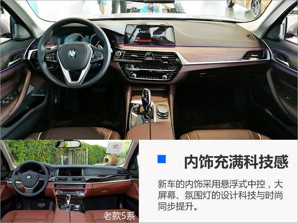 [成都新车]中等马逆袭 全新华晨宝马5系-图4