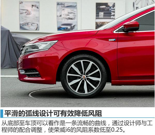 荣威两款新车今日亮相 竞争吉利帝豪GL-图6