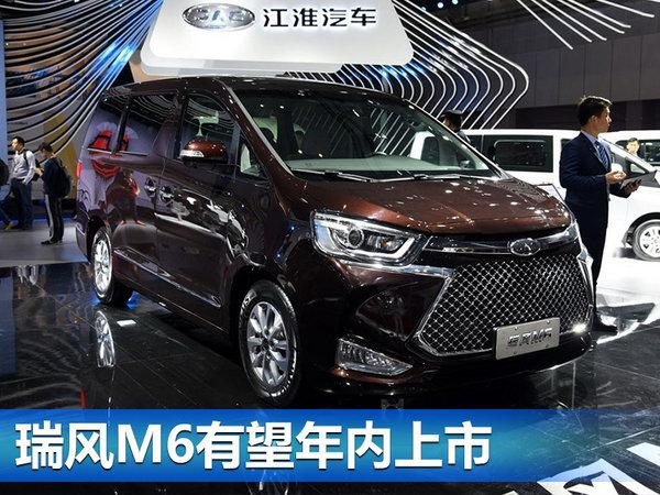 江淮年内将再推5款新车 高端SUV下月初上市-图1