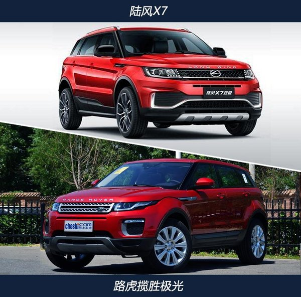 销量暴跌!2017年最失意10大SUV 多为整容车-图3