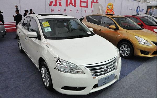 东风日产轩逸1.6L价格新款轩逸最低价格-图1