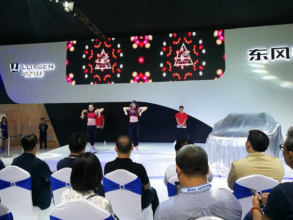 售6.98万起 纳智捷U5 SUV亮相西安车展-图2