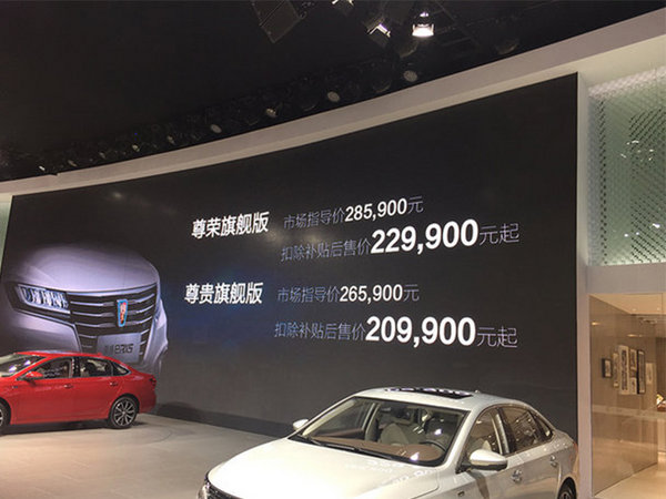 荣威插电混动SUV正式上市 20.99万元起-图1