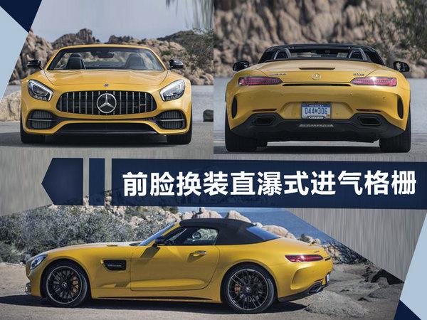 奔驰将携三款车型亮相成都车展 含高性能跑车-图4