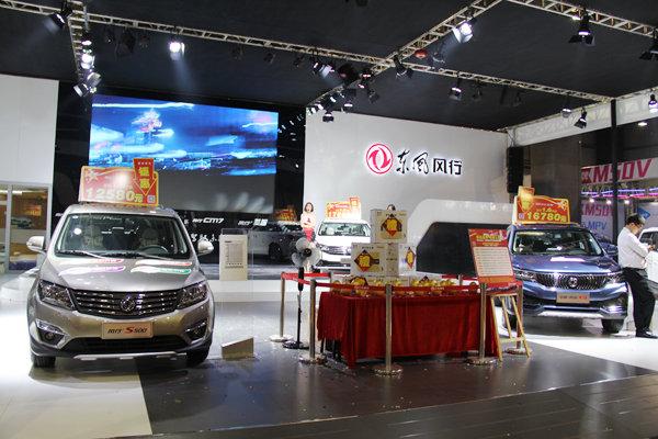 网上车市专访众强东风风行总经理杨俊华-图3