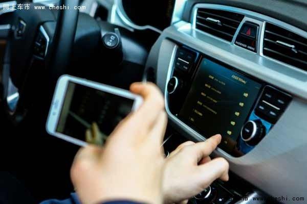 智能互联SUV 试吉利博越3.0智能语音系统-图10
