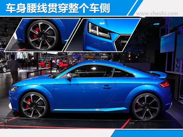 奥迪RS3/TT RS正式上市 售XX-XX万元-图7