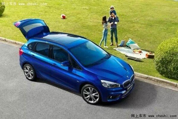 创新BMW 2系旅行车上市会 火热招募中-图1