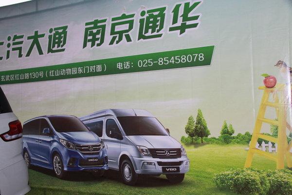 车展快播:首届南京家车超市促销优惠-图10