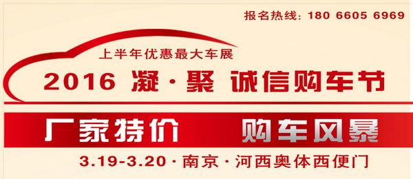 广汽丰田雷凌    最高现金优惠2.3万元-图2