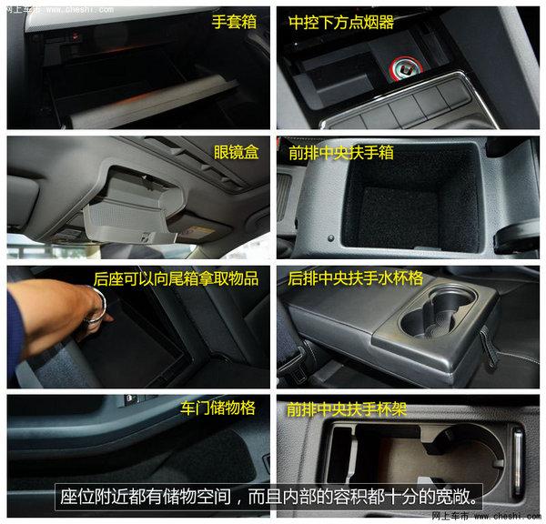 速腾后备箱内部非常规整,后排座椅可以按4/6比例放倒,可扩展性不错