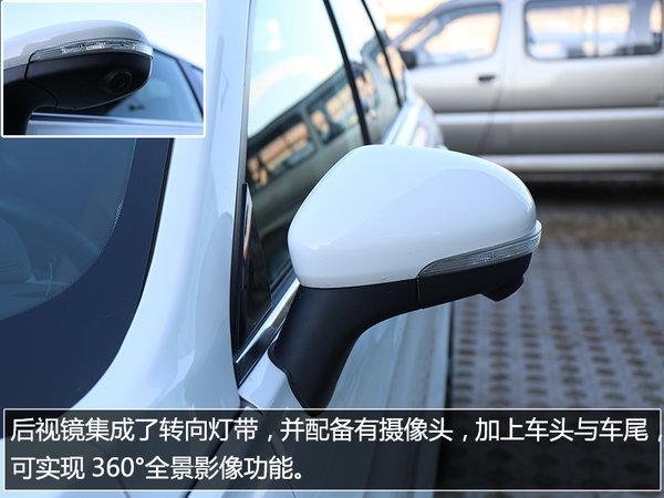 高颜值动感SUV 实拍中华V6 1.5T旗舰型-图9