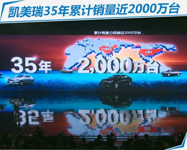丰田全新第八代凯美瑞正式上市 17.98万元起售-图2