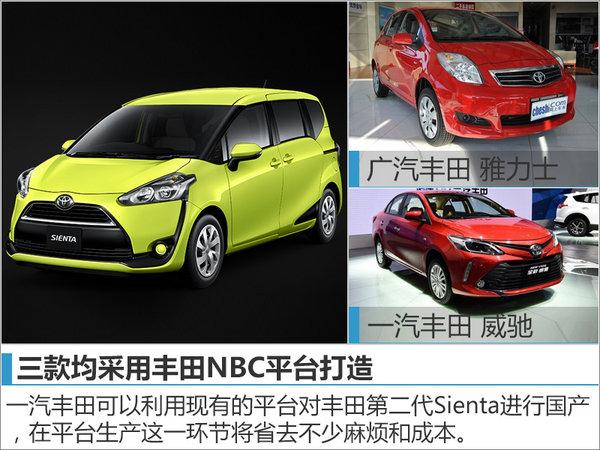 一汽丰田将推首款国产MPV 搭1.2T发动机-图5