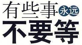 北京现代途胜限时促销价格 1.6现车钜惠-图1