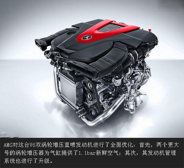 新款奔驰C43AMG 哑光灰特别版惊爆68.8万-图11