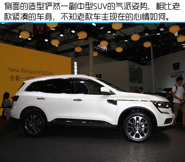 2016北京国际车展 雷诺全新科雷傲实拍-图5