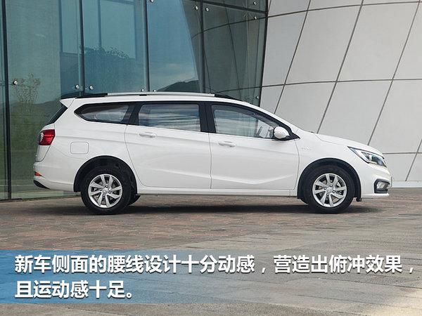宝骏310W本月11日正式上市 预售价4.48万元起-图3