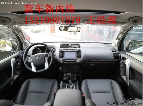 丰田普拉多2.7报价35万  霸道2700中东版-图8