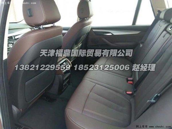 2016款寶馬X5M加版 平行進口優惠批發價高清圖片