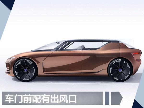雷诺全新电动概念车正式发布 全玻璃驾驶舱-图3