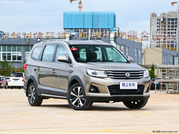 长春市景逸X6售8.49万竞价长安CX70-图1