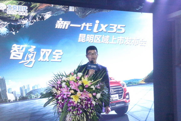 开启智慧新时代 北京现代新一代ix35上市-图2